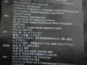 ジースターロゥ G-STAR RAW タンクトップ サイズM レディース 美品 ダークグレー【中古】