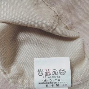 レストローズ L'EST ROSE ブルゾン サイズ2 M レディース 美品 ピンク 春・秋物【中古】