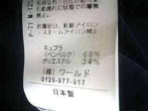 クードシャンス CdeC COUP DE CHANCE ワンピース サイズ36 S レディース 美品 黒【中古】