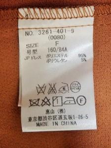 ミーア Miia コート サイズF レディース ライトブラウン 2way/春・秋物【中古】