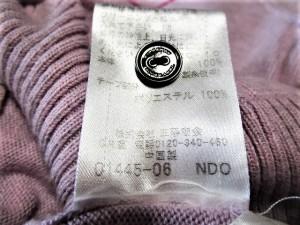 バーバリーブルーレーベル Burberry Blue Label 長袖セーター サイズ38 M レディース ピンク×グレー【中古】