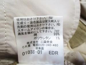 バーバリーロンドン Burberry LONDON パンツ サイズ40 L レディース 美品 ベージュ【中古】