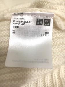 ユニクロアンドルメール UNIQLOANDLEMAIRE 長袖セーター サイズM レディース アイボリー【中古】