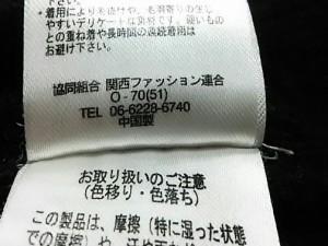 ナノユニバース nano universe 長袖セーター サイズM レディース 美品 黒【中古】