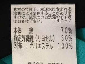 トゥービーシック TO BE CHIC ワンピース サイズ3 L レディース ライトブルー×黒【中古】