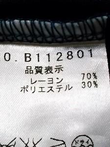 ブラックパール BLACK PEARL ワンピース サイズM レディース 美品 ネイビー 変形デザイン【中古】