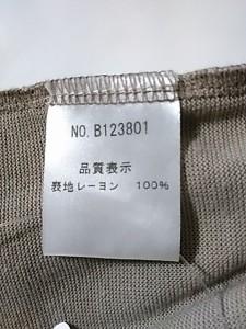 ブラックパール BLACK PEARL ワンピース レディース ベージュ 変形デザイン/ニット【中古】