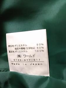 インディビ INDIVI ワンピース サイズ5 XS レディース ダークグリーン【中古】