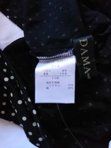 ダーマコレクション DAMAcollection カーディガン サイズ11R レディース 美品 黒×アイボリー ドット柄【中古】