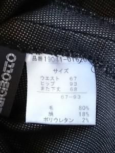 ダーマコレクション DAMAcollection パンツ レディース 美品 ダークブラウン×ベージュ【中古】