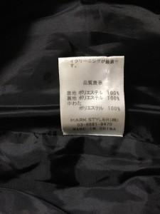 リゼクシー RESEXXY ダウンコート サイズM レディース 美品 黒 冬物【中古】