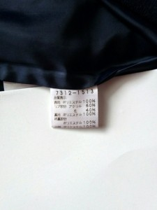 カステルバジャックスポーツ CastelbajacSport ブルゾン サイズ2 M メンズ 美品 ネイビー×ライトグレー×レッド 春・秋物【中古】