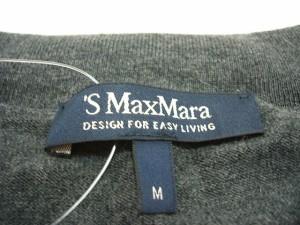 マックスマーラ S Max Mara カーディガン サイズM レディース ダークグレー【中古】