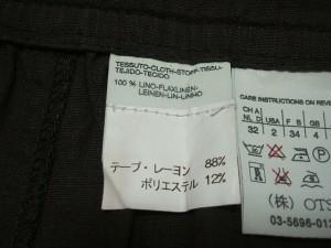 マックスマーラウィークエンド Max MaraWEEKEND 巻きスカート サイズ36 S レディース ダークブラウン×黒【中古】
