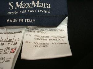 マックスマーラ S Max Mara ノースリーブカットソー サイズ38 S レディース 黒 フード付き【中古】