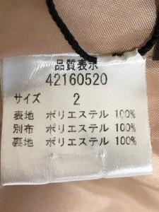 ジャスグリッティー JUSGLITTY ワンピース サイズ2 M レディース ベージュ【中古】