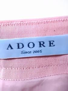 アドーア ADORE スカート サイズ38 M レディース ピンク【中古】