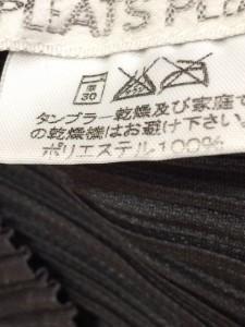 プリーツプリーズ PLEATS PLEASE カーディガン サイズ3 L レディース ダークグレー プリーツ加工【中古】
