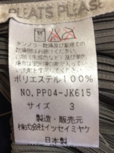 プリーツプリーズ PLEATS PLEASE チュニック サイズ3 L レディース グレー プリーツ加工【中古】