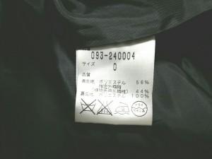ジルスチュアート JILL STUART ワンピース サイズ0 XS レディース 美品 黒 リボン【中古】