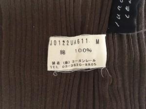ヨーガンレール JURGEN LEHL ワンピース サイズM レディース ブラウン【中古】