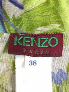 ケンゾー KENZO 半袖シャツブラウス サイズ38 M レディース アイボリー×ブルー×マルチ 花柄/プリーツ【中古】
