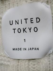 ユナイテッド トウキョウ UNITED TOKYO 長袖セーター サイズXS レディース アイボリー【中古】