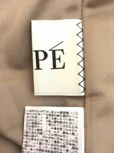 ロペ ROPE ジャケット サイズ40 M レディース 美品 ベージュ【中古】