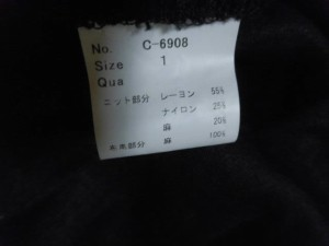 エッグス eggs ワンピース サイズ1 S レディース 美品 黒 chocolat【中古】