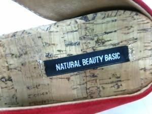 ナチュラルビューティー ベーシック NATURAL BEAUTY BASIC ミュール S レディース レッド スエード【中古】