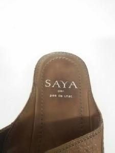 サヤ SAYA サンダル L レディース ブラウン par pas de chat レザー【中古】