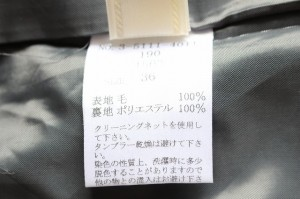 レッセパッセ LAISSE PASSE ワンピース サイズ36 S レディース グレー【中古】