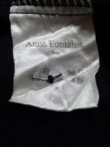 アンフォンティーヌ Anne Fontaine 長袖シャツブラウス サイズ1 S レディース 美品 黒【中古】