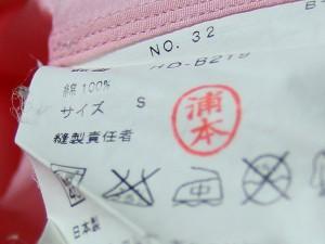 コムデギャルソンオム COMMEdesGARCONS HOMME 長袖シャツ サイズS メンズ ピンク【中古】