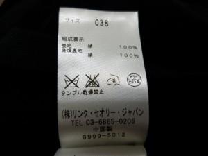 セオリーリュクス theory luxe ワンピース サイズ38 M レディース 美品 黒【中古】