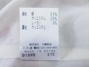 エポカ EPOCA ワンピース サイズ38 M レディース 美品 アイボリー×オレンジ ボーダー【中古】