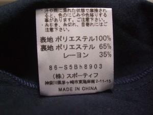 スポーティフ SPORTIFF ワンピース サイズ4 XL レディース 白×ネイビー×ブルー 花柄【中古】
