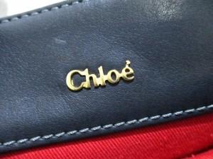 クロエ Chloe ショルダーバッグ 美品 エデン 3S1121-311 黒 合皮【中古】