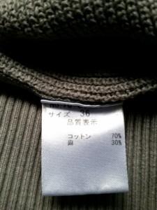 ウェアザフィロソフィ WEAR THE PHILOSOPHY 長袖セーター レディース 美品 グレー【中古】