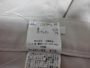 トゥービーシック TO BE CHIC パンツ サイズ40 M レディース ベージュ スパンコール【中古】