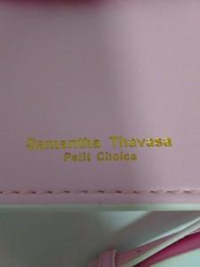 サマンサタバサプチチョイス ショルダーバッグ レディース 新品同様 ピンク ショルダーストラップ取り外し可 合皮【中古】