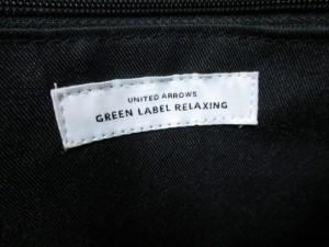 グリーンレーベルリラクシング green label relaxing トートバッグ ベージュ×黒 かごバッグ 天然繊維×キャンバス【中古】