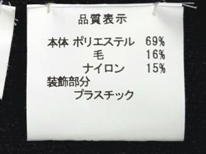 アツコナガノ ATSUKO NAGANO ジャケット レディース 美品 ネイビー ニット/スタッズ【中古】