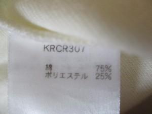 キッドブルー KID BLUE ワンピース レディース 美品 イエロー×白【中古】