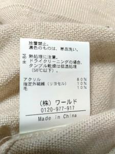 スープ SOUP カーディガン サイズ9 M レディース 美品 ベージュ フェイクパール/ビーズ【中古】