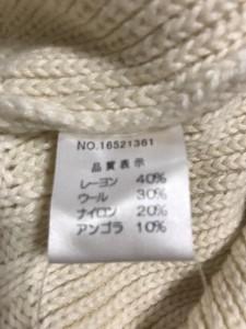 ハロッズ HARRODS カーディガン レディース 美品 アイボリー【中古】