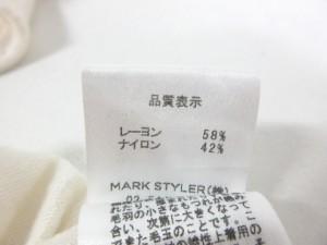 マーキュリーデュオ MERCURYDUO カーディガン サイズサイズ  S レディース 美品 アイボリー【中古】