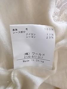 アクアガール aquagirl カーディガン レディース アイボリー レース/花柄【中古】