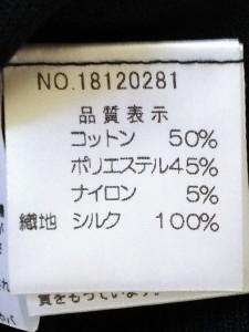 ハロッズ HARRODS カットソー レディース 黒 シースルー【中古】