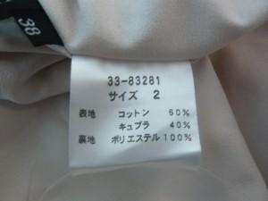 ミッシュマッシュ MISCHMASCH ワンピース サイズ2 M レディース ベージュ×白×黒【中古】